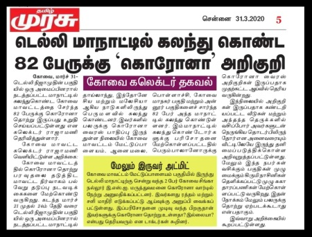 Nizamuddhin returned confirmed, , Tamil Murasu, 31-03-2020