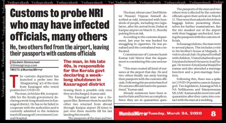 Secular way od reporting, Carone affect, Mumbai Mirror, 24-03-2020