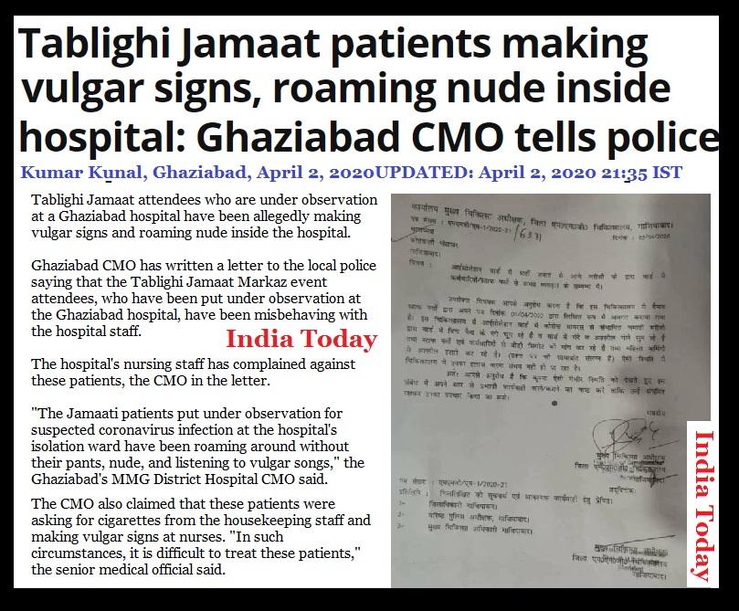 Ghaziabad hospital, Tabiq men roam nude, India Today