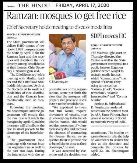 Mosques get free rice, The Hindu,17-04-2020