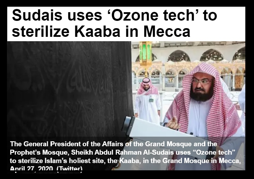 Ozone ech to sterlize Kaba in Mecca-7