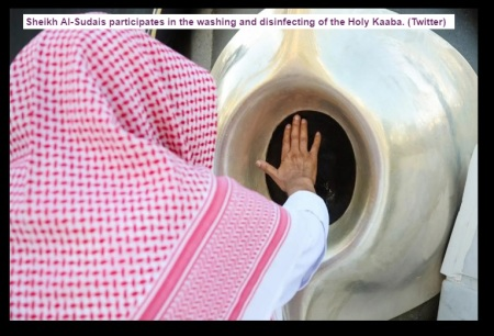 Sheikh Al-Sudais participates in the washing and disinfecting of the Holy Kaaba.