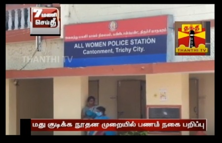 Allowing Friend to rape his wife, 29-06-2020.DD-police complaint