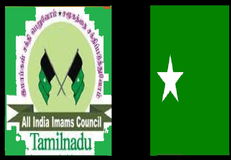 One nation, country, law-Imam council-2