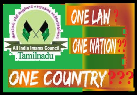 One nation, country, law-Imam council